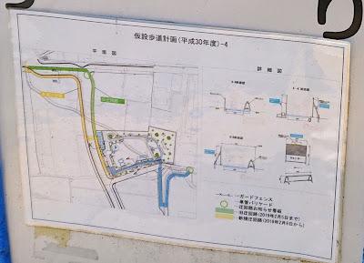 黒山西土地区画整理事業(堺市美原区) 1