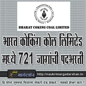 nmk.co.in/Jahirati.aspx
