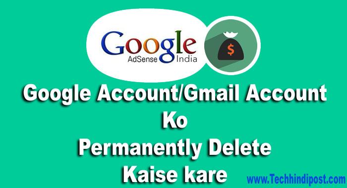 google account ko permanently delete kaise kare
