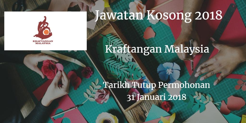 Jawatan Kosong Kraftangan Malaysia 31 Januari 2018