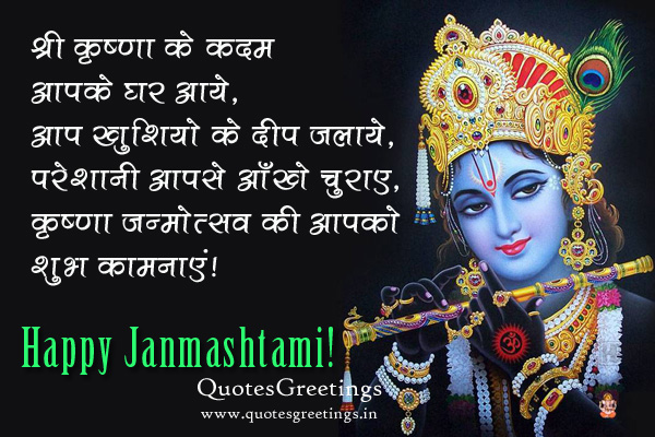 radha krishna friendship quotes