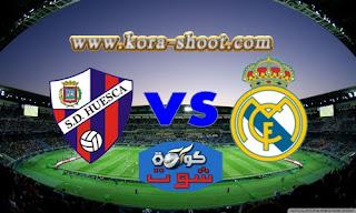 مشاهدة مباراة ريال مدريد وهويسكا بث مباشر 31-03-2019 الدوري الاسباني