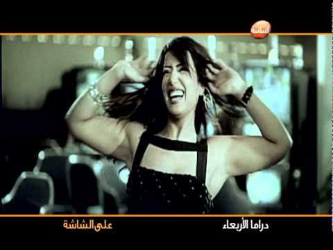 AL SHASHA FILM & COMEDY - Nilesat Frequency