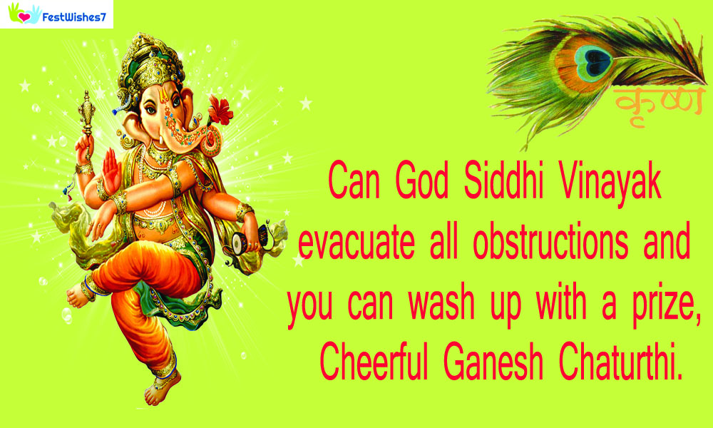 Happy ganesh chaturthi wishes 2018 images quotes greetings sms happy ganesh chaturthi wishes images 2018 m4hsunfo