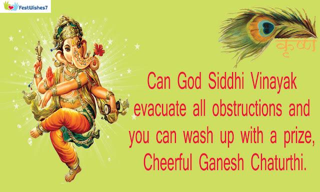 Happy Ganesh Chaturthi Wishes Images 2018