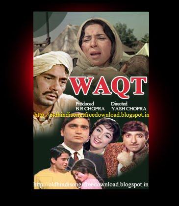old hindi songs free download old hindi film songs free