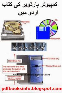 computer-hardware-ki-kitab-urdu
