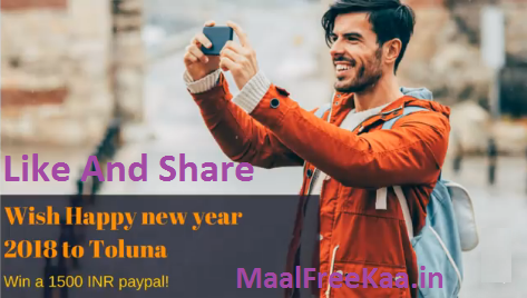 Wish Happy New Year Contest Win Free Paypal Amount Rs 1500 - Freebie