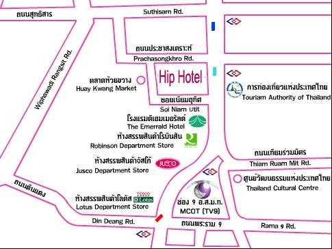 แผนที่โรงแรมฮิป