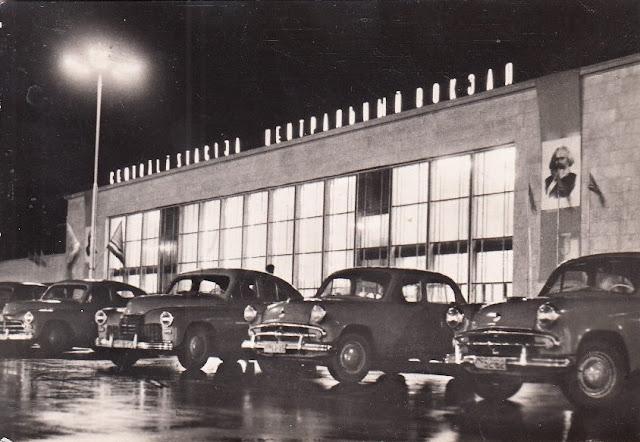 1960 год. Рига. Центральный ж/д вокзал