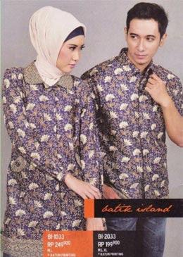 Nah Itulah Beberapa Koleksi Terbaru Tentang Model Baju Batik Modern