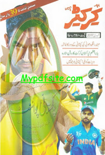 Cricketer February 2017