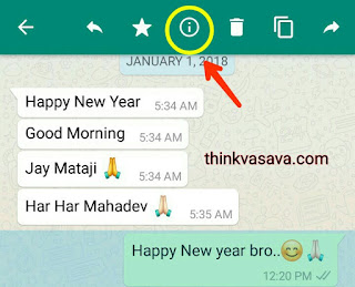 Whatsapp message read Kiya ya nahi Jane