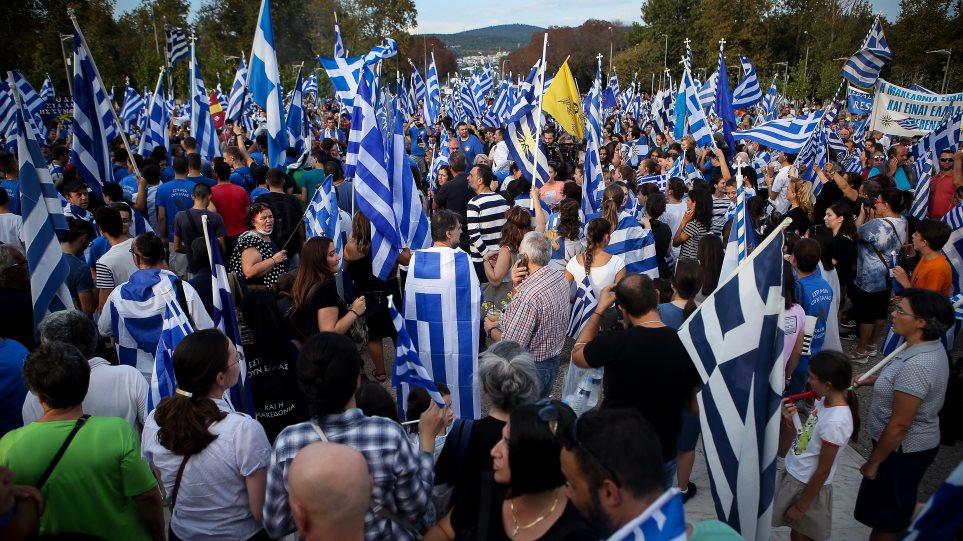 """Δημοσιογράφος της """"Αυγής"""" είπε ότι τα πλάνα από το συλλαλητήριο για τη Μακεδονία ήταν fake news (ΒΊΝΤΕΟ)"""