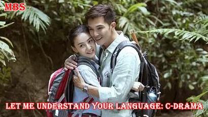 Let Me Understand Your LanguagE