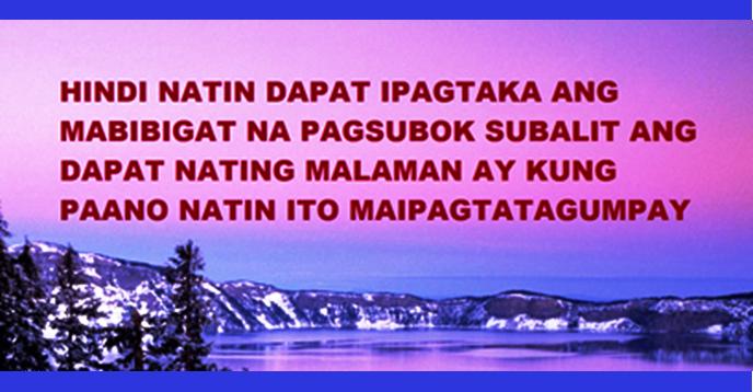 pagsubok sa buhay essay Trust in god, pagsubok sa buhay, , , translation, human translation, automatic translation.