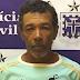 MONSTRO: Homem é preso por estuprar quatro filhas por vários anos na Bahia
