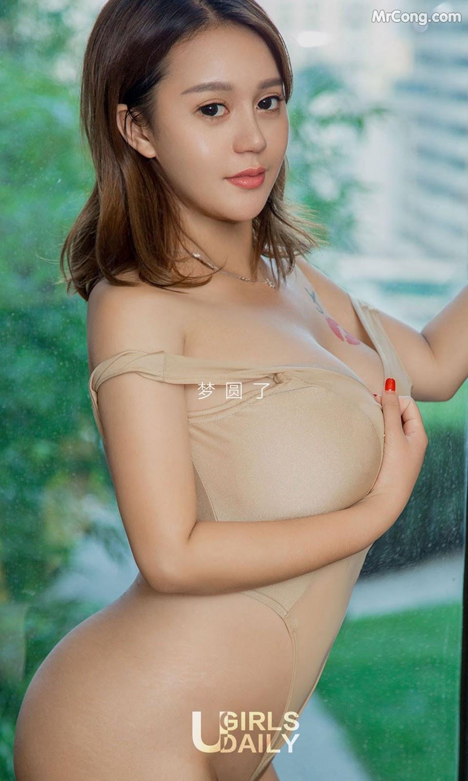 Image UGIRLS-Ai-You-Wu-App-No.913-Xiao-Meng-Meng-MrCong.com-002 in post UGIRLS – Ai You Wu App No.913: Người mẫu Xiao Meng Meng (小梦梦) (40 ảnh)