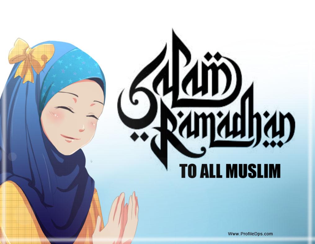 Ramadan ramazan mubarak dp for whatsapp ramadan mubarak 2018