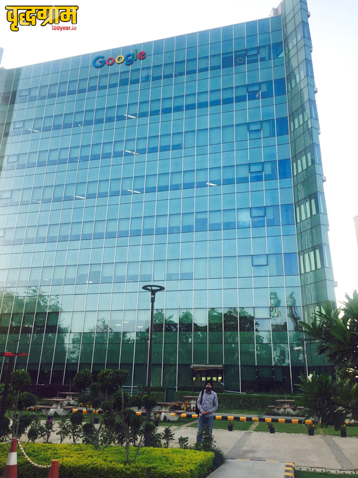 harminder-in-google-office-gurugram