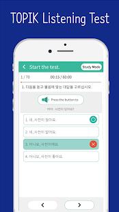 Aplikasi Android Belajar Bahasa Korea Offline dan Online