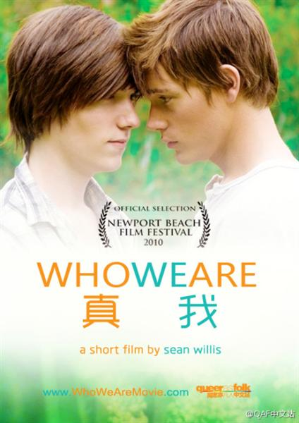 [CORTO] Quiénes somos - Who we are - EEUU - 2010 [Online + Descarga]