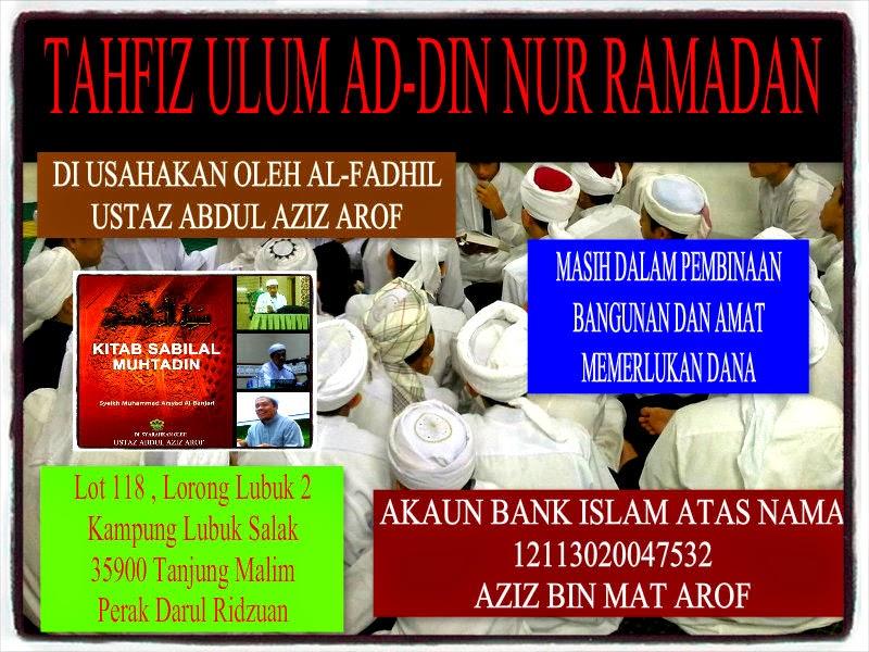 http://arrawa-kuliahnusantara.blogspot.com/2014/11/tahfiz-ulum-ad-din-nur-ramadan.html