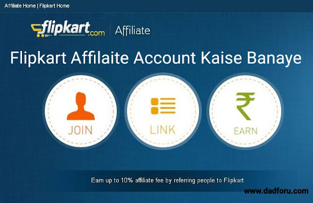 Flipkart-affiliate-account