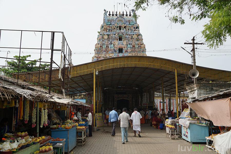 Guru Bhagavan Temple
