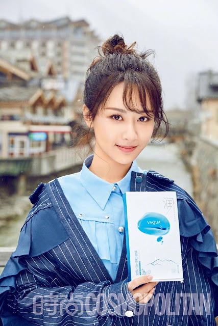 Yang Zi Vaqua