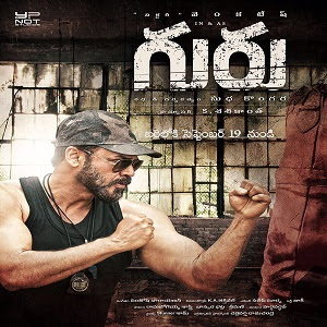 Guru (2016) Songs Free Download