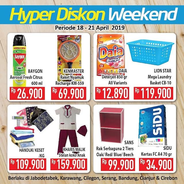 #Hypermart - #Promo #Katalog JSM Periode 18 - 21 April 2019