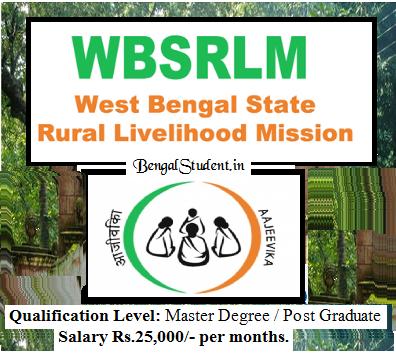 WBSRLM Block Programme Manager Recruitment 2018