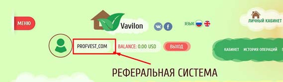 Инструкция при заказе бонуса 3