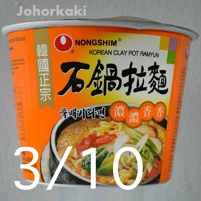 Nong Shim Korean Clay Pot Ramyun Cup Instant Noodles