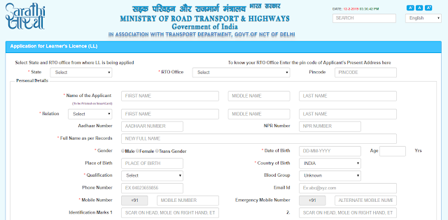 Driving License Online (LL) (DL) Apply | Check Status In Hindi