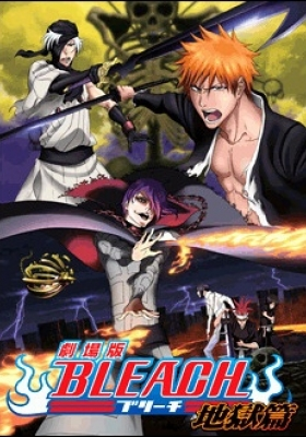 Bleach the Movie: Hell Verse (Dub)