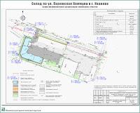 Проект склада № 2 по ул. Парижская Коммуна в г. Иваново - Схема планировочной организации земельного участка
