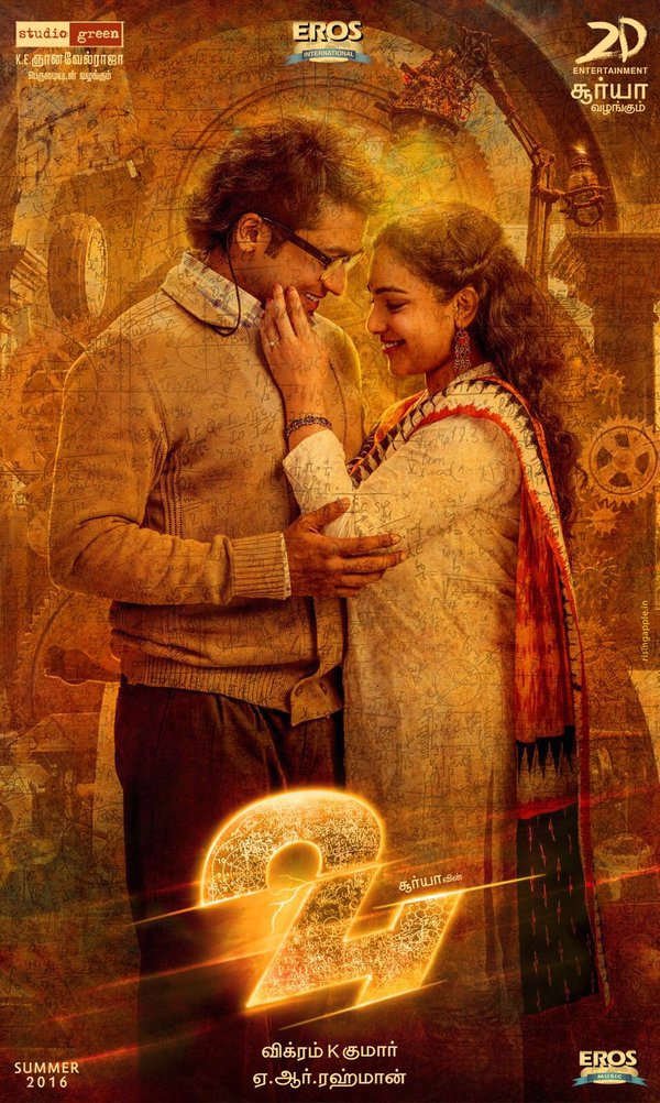 24 movie latest valentines day posters hd wallpapers mass suriya 24 movie latest valentines day posters hd wallpapers altavistaventures Images