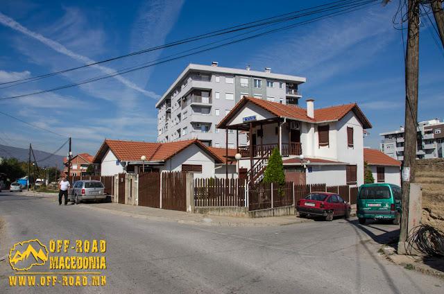 Miss Stone center - Strumica, Macedonia
