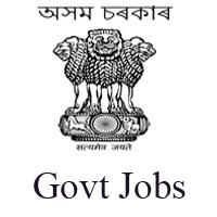 DITEC Jobs Recruitment 2018 for 43 District Managements