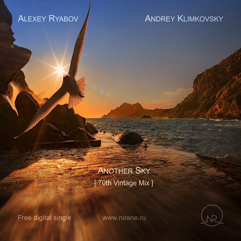«Другое Небо - 70th Vintage Mix» — Free Digital Single от Андрея Климковского и Алексея Рябова