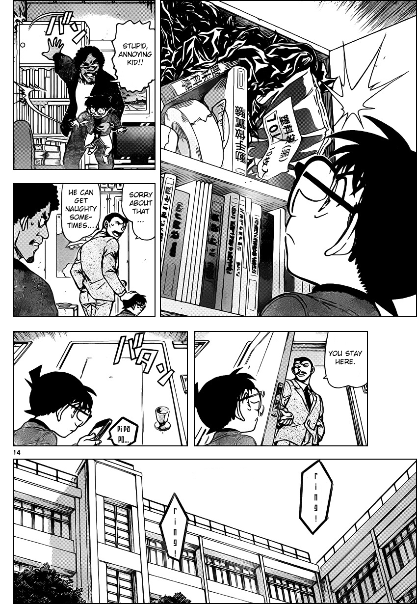 Detective Conan Ch.943 - Vol 087 Unidentified Flying Object