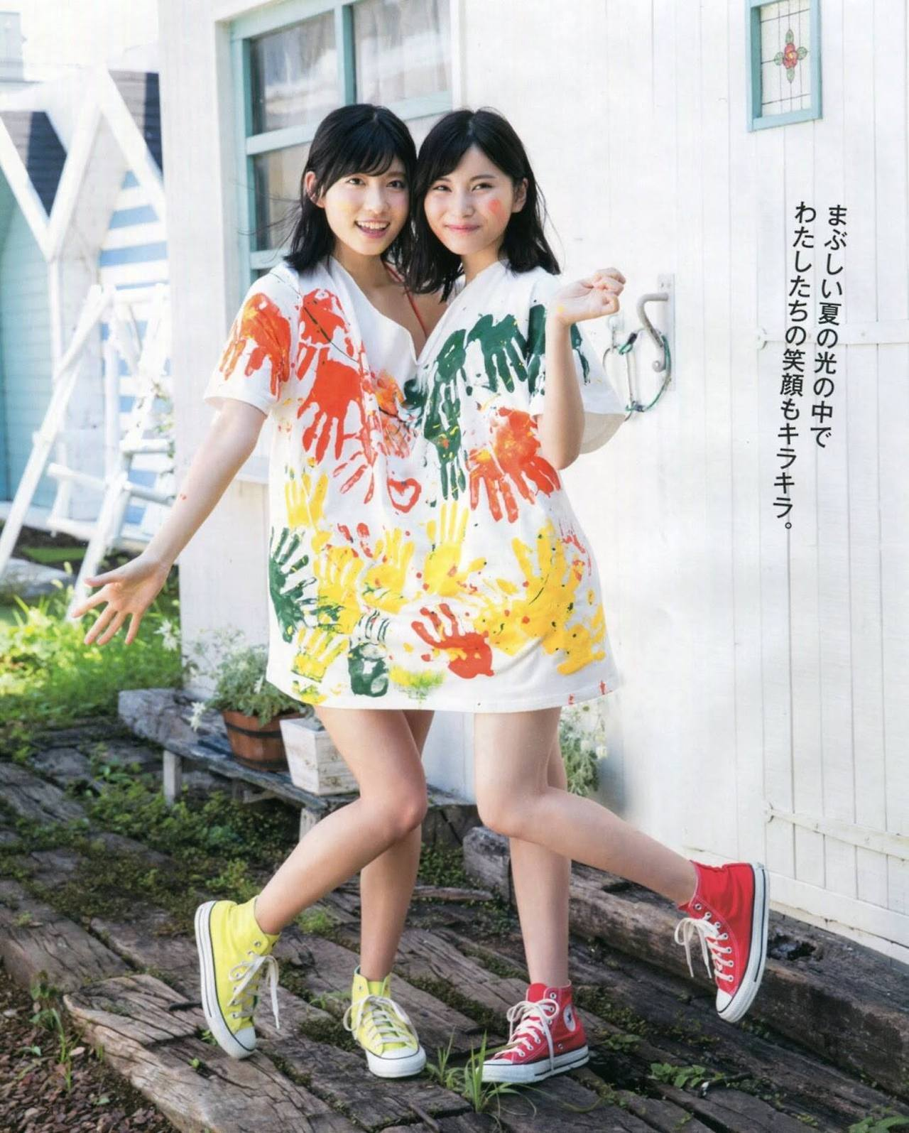 Fukuoka Seina 福岡聖菜, Taniguchi Megu 谷口めぐ, BOMB! 2017.10 (ボム 2017年10月号)