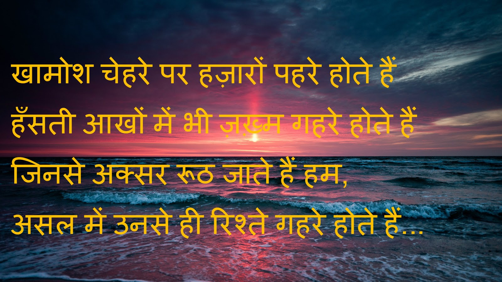 Imagenes De Quotes On Life And Love And Happiness In Hindi
