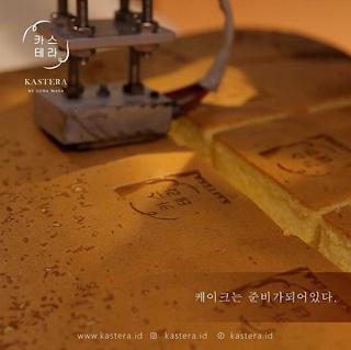 Review Kastera Cake by Luna Maya Varian Rasa dan Harga