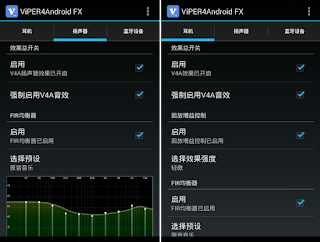 ViPER4Android FX App