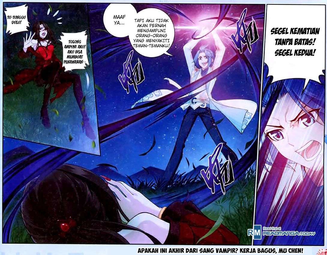 The Great Ruler Chapter 17