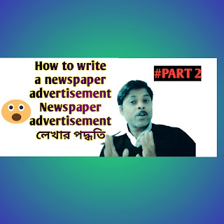 How to write a newspaper advertisement #PART 2