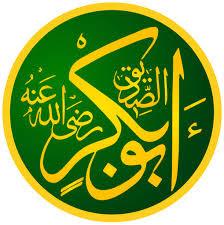 Abu Bakr Ash Shiddiq